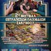 2ο Φεστιβάλ Επιτραπέζιων Παιχνιδιών Ζακύνθου