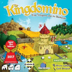 Kingdomino (2016)