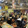 "CONFESSIONS of a GAMER: ""Essen ένα μεγάλο Show"""