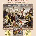 Pericles The Peloponnesian Wars (2017)