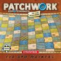 Patchwork (2014)