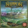 Nippon (2015)