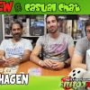 Copenhagen - Review & Casual Chat