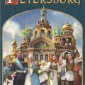 Saint Petersburg (Second Edition) (2014)