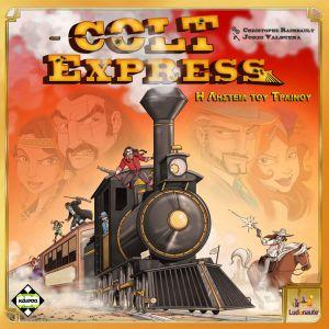 Colt Express (2014)
