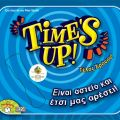 Time's Up! (Τέλος Χρόνου) (2009)