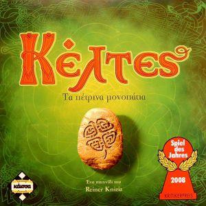 Keltis (Κέλτες) (2008)