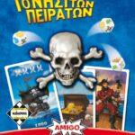 Piraten-Kapern-Greek
