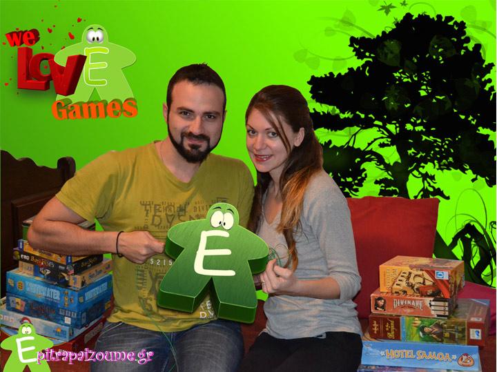 Epitrapaizoume.gr-we-love-games