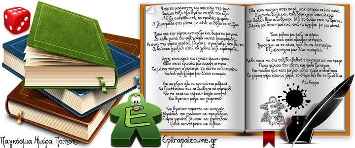 SliderRoyal-Poetry