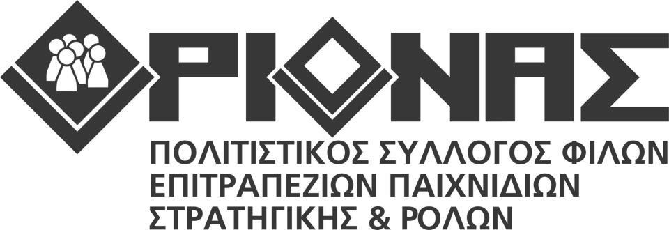 orionas-logo-full