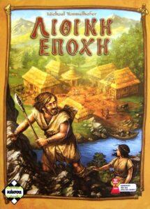 Stone-Age-Greek