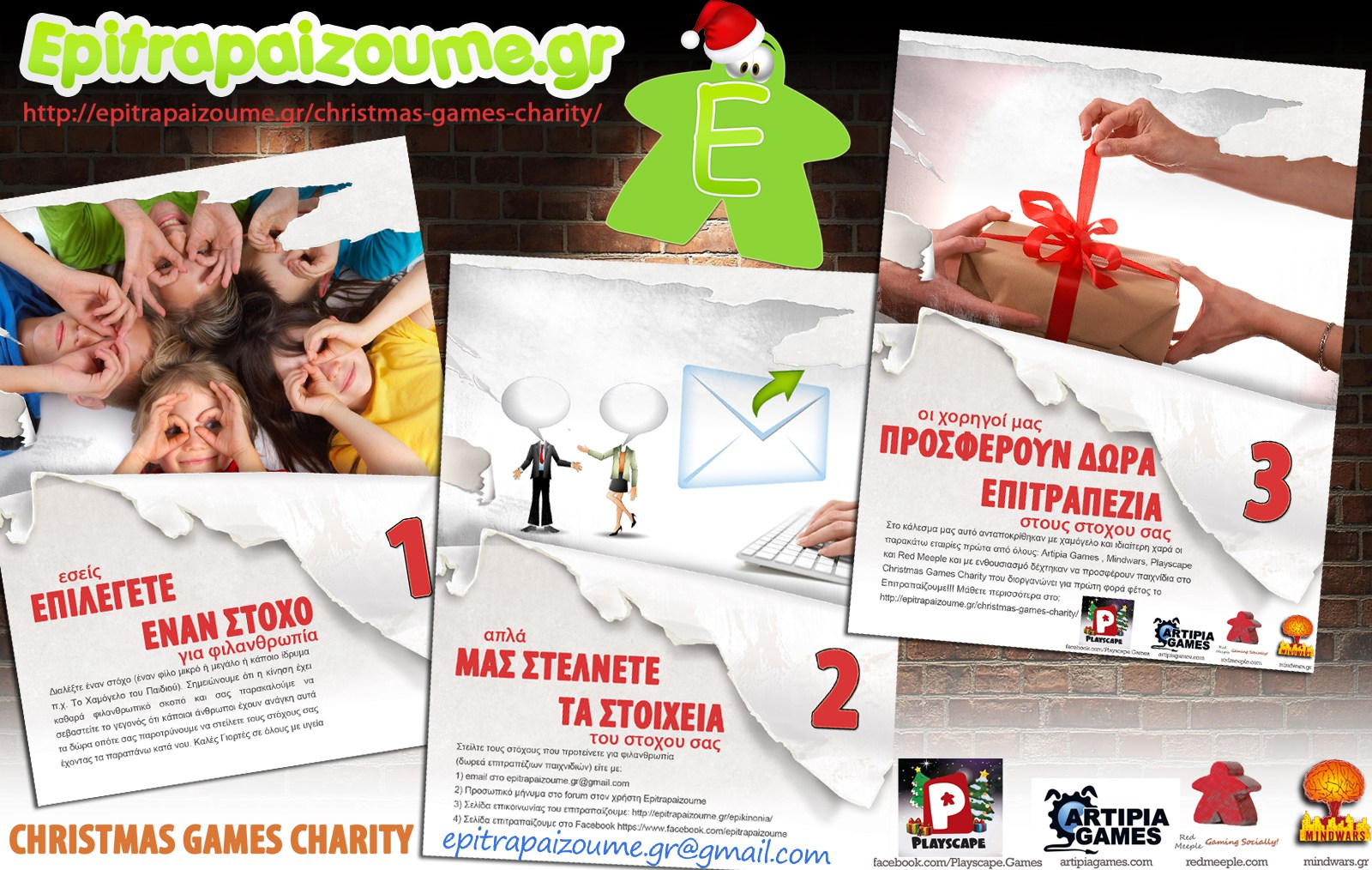 Christmas-Games-Charity-Poster