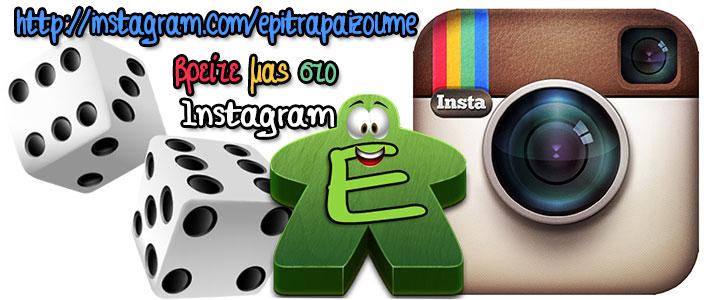 Slider-Royal-Instagram