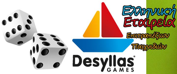 Slider-Royal-Desyllas-Games