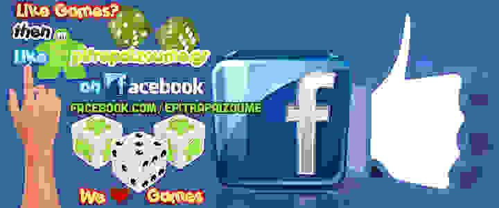 Slider-Royal-Facebook-New3