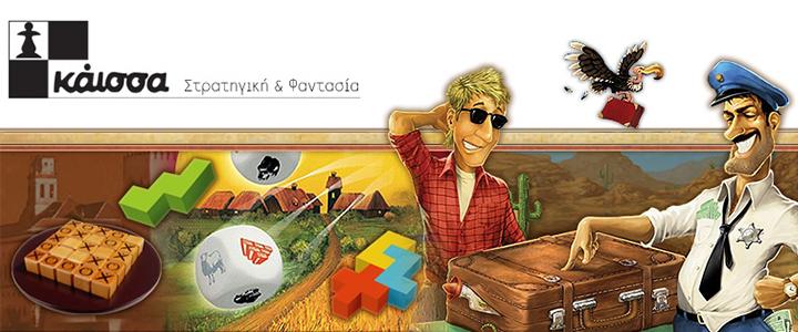 Slider-Royal-Kaissa-Games