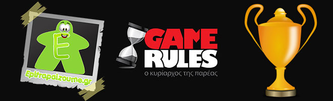 Contest-Black-Logo