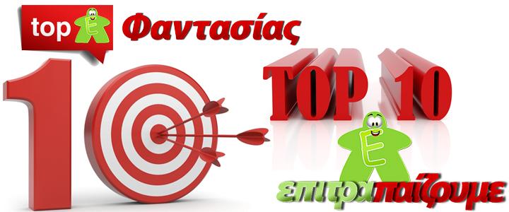 SliderRoyal-top10-fantasias