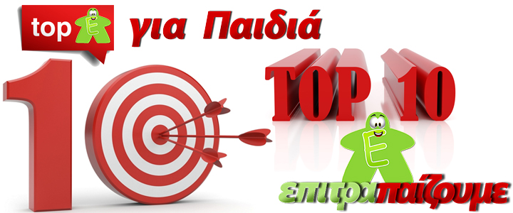 SliderRoyal-top10-gia-paidia