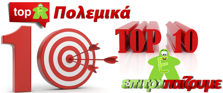 SliderRoyal-top10-polemika