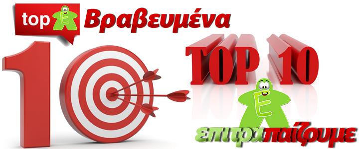 SliderRoyal-top10-vraveumena