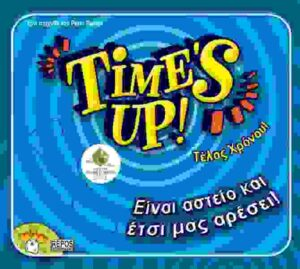 Times-Up-Greek2