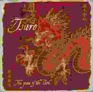Tsuro-2004