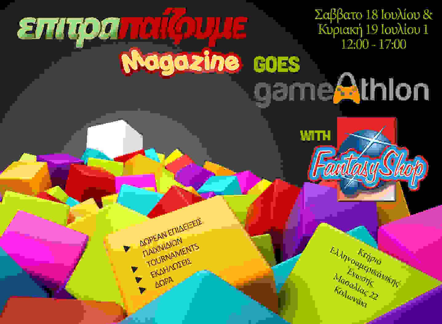 Gameathlon 2015 with Fantasy Shop