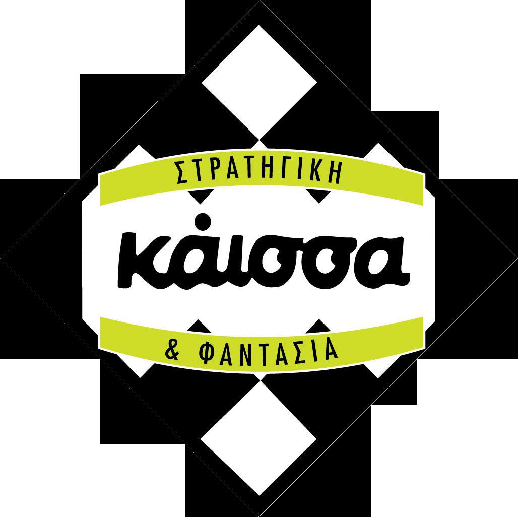 Kaissa Cafe - Επιτραπαίζουμε - Επιτραπέζια Παιχνίδια - Board Games