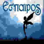 Espairos Logo