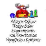 Labyrinthos-Logos