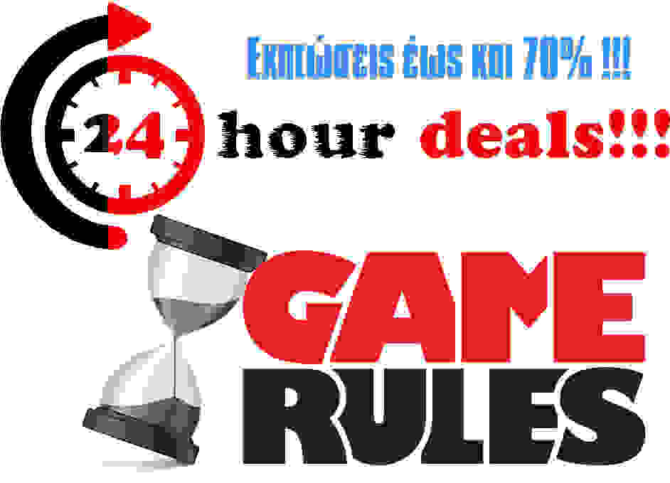 24hrs-deals-game-rules