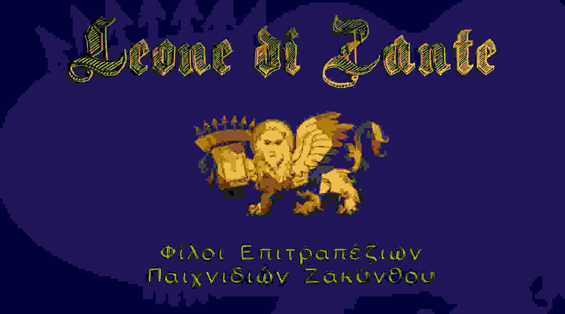 leone-di-zante