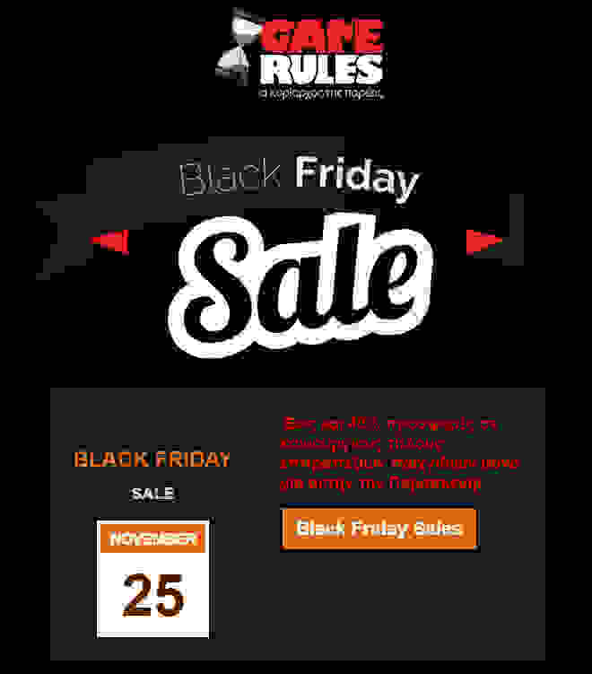 game-rules-black-friday-25112016