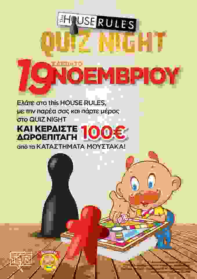 quiz-night-november-2016-this-house-rules