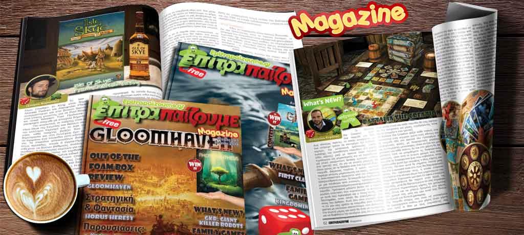 Epitrapaizoume-magazine-mockup-NEW